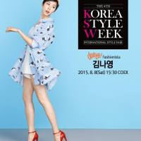 Working for Korea Style Week and my eBay partnership