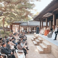 The 'Our Wedding' event in a Korean royal palace